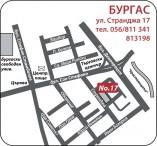 АРГОС ПРИМА / ARGOS PRIMA - Офиси